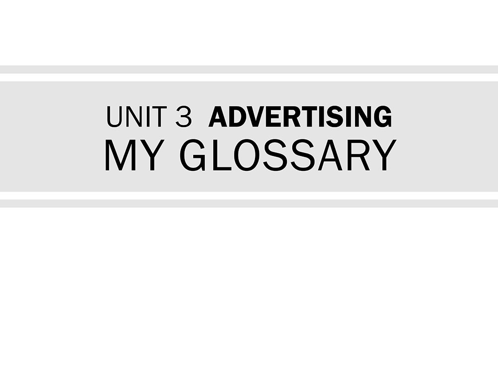 Advertising Products in English Glossary